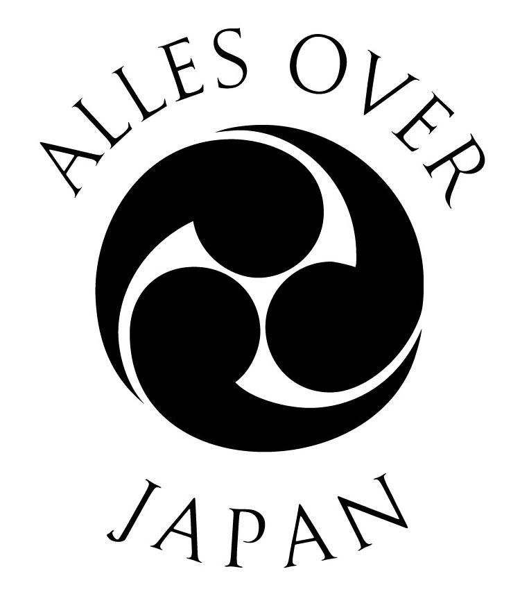 Logo Alles over Japan