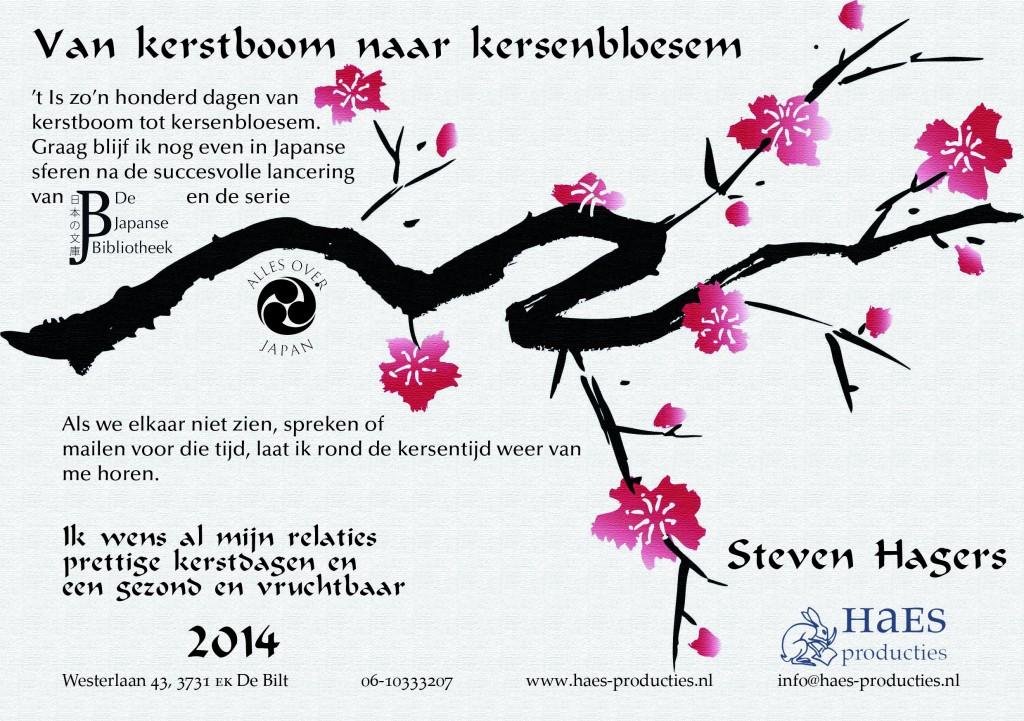 Nieuwjaarskaart 2014