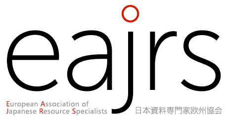 eajrs_logo_medium_trans
